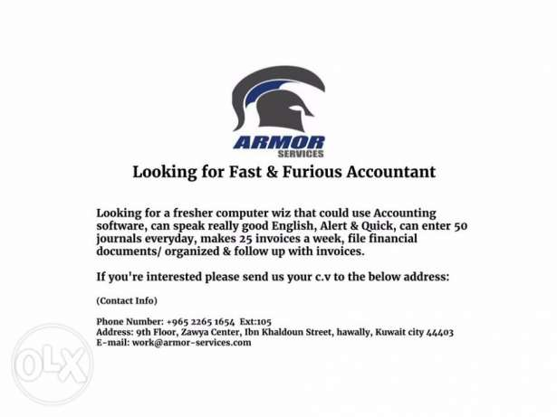 Looking for Fast & Furious Accountant