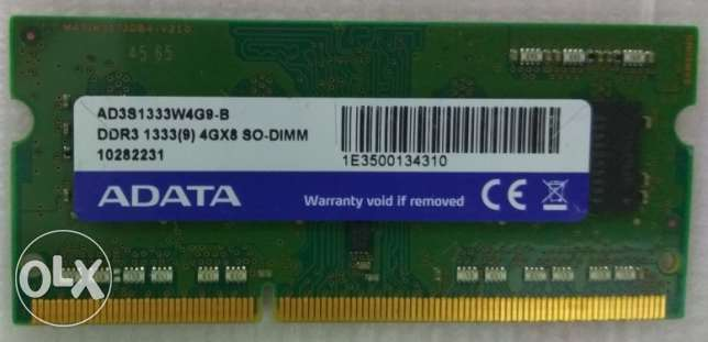 4GB DDR3 RAM for laptop