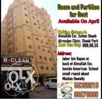 Room and Partition low price