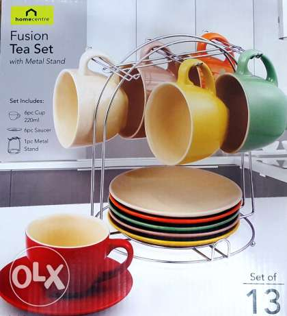 Fusion Coffee Set with stand