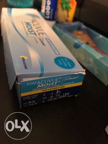 Contact lenses Acuvue Moist