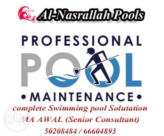 Swimming Pool & Water Feature Contractor in Kuwait‏
