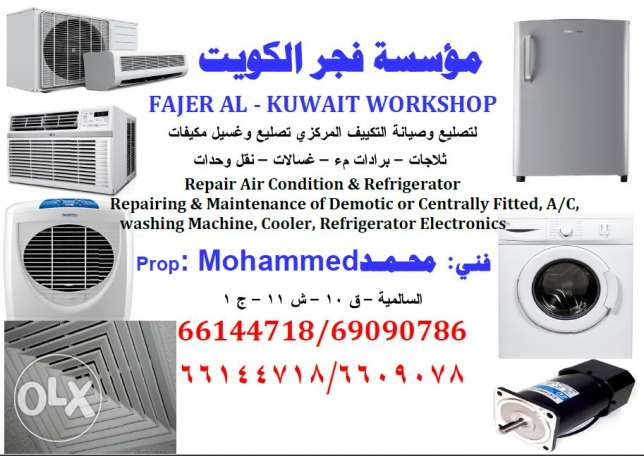All kind of electronics and ac repair
