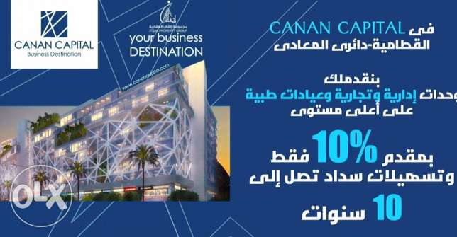 CANAN CAPITAL | Business Destination
