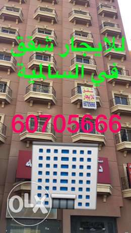 forent apartment salmiya السالمية -  1