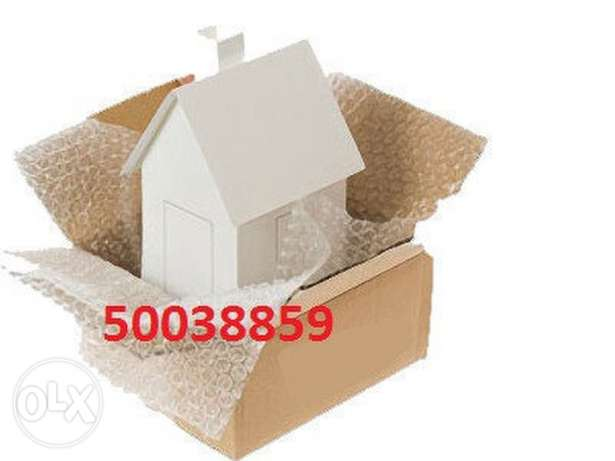 moving packing service in Kuwait furniture moving