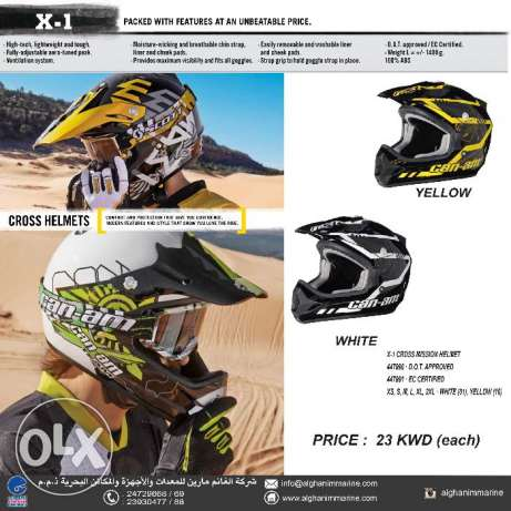 X-1 CrossS Mission Helmets