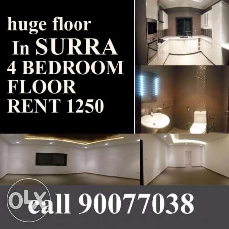 4 bedroom floor in surra