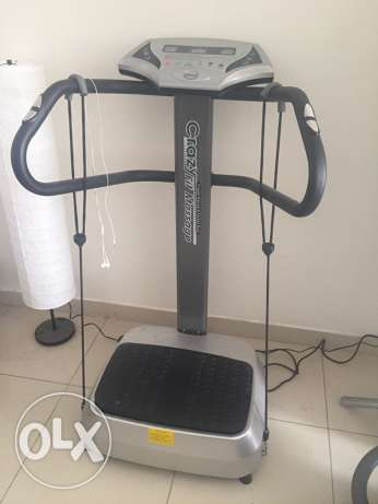 Massage Vibration Plate جهاز تخسيس
