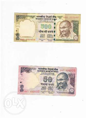 Very Lucky and Fancy Serial numbers of Indian Currency السالمية -  2