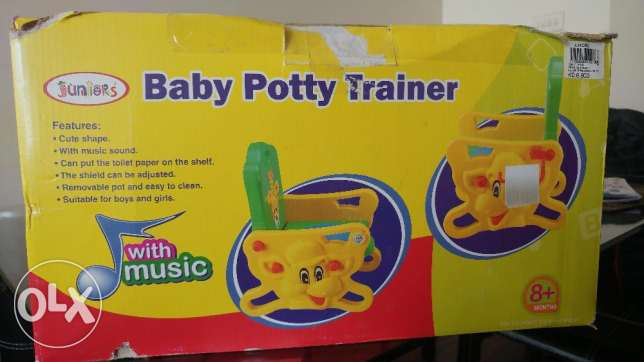 Baby potty trainer from center point