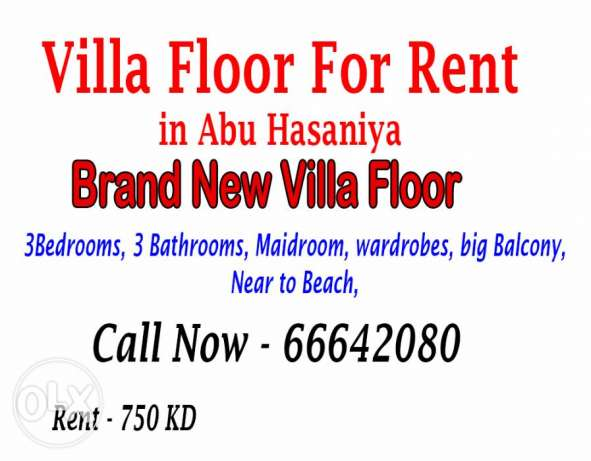 Very Nice 3 Bedroom Floor in Abu Hasaniya
