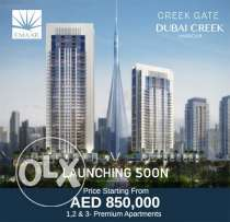 new amazing project from emaar creek gate
