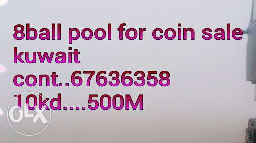 8 ball pool coins for sale 10kd 500M miniclip ki id جليب الشويخ -  1
