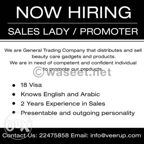 Urgently Needed Sales ladies