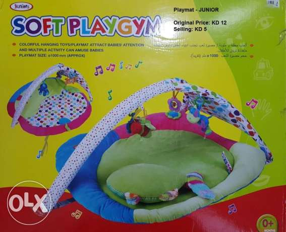 Soft Playmat - Junior