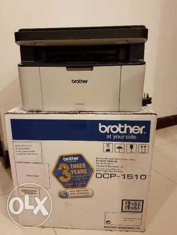 Brother 3in1 (printer/scanner/copier)