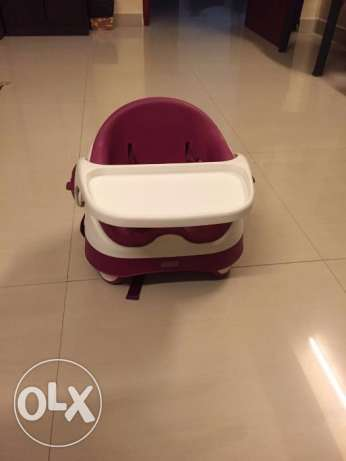 Baby Bud Booster Seat - MAMAS & PAPAS