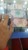 Kuwaiti dinars old currency