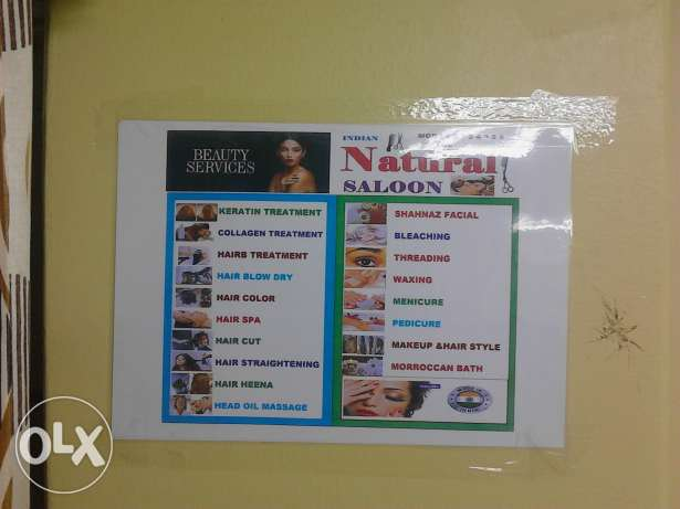 Indian Natural Saloon for Ladies 9nly