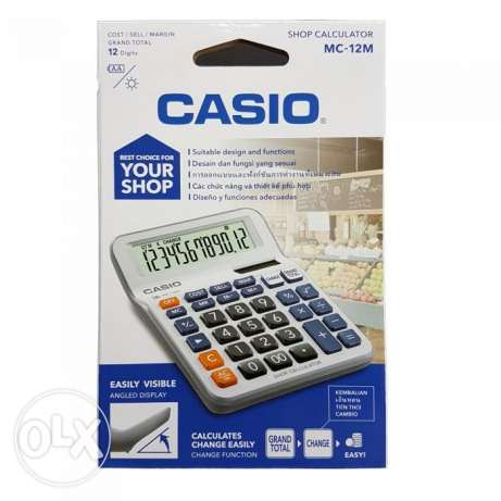shop calculator new in kuwait
