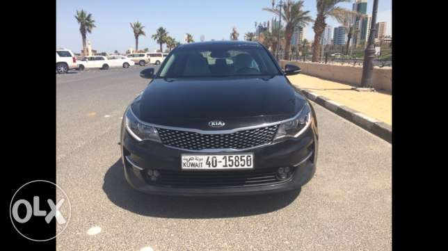 Kia Optima 2016 new shape
