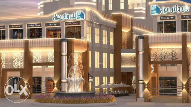 own your store in Kuwait with a free hold title deed