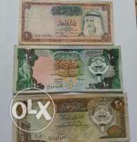 old Kuwaiti money