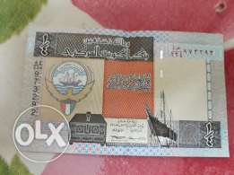 Kuwait & Egypt notes for sell