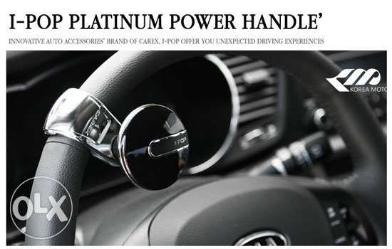 I-POP Platinum Power Handle
