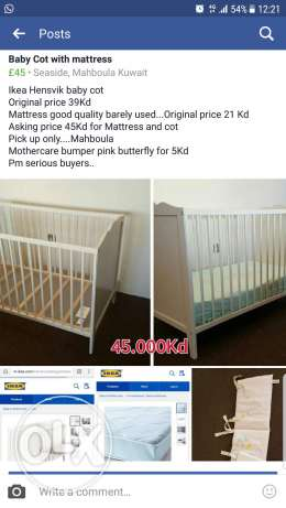 Hensvik Ikea Cot with Mattress and bumper