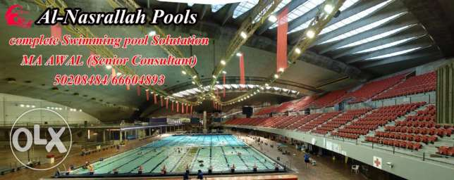 swimming pools works in Kuwait