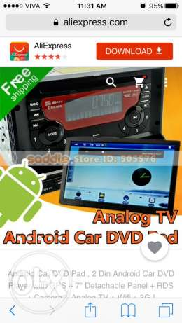 android car DVD universal for sale only 50 kd