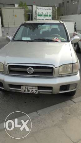 Nissan For sell