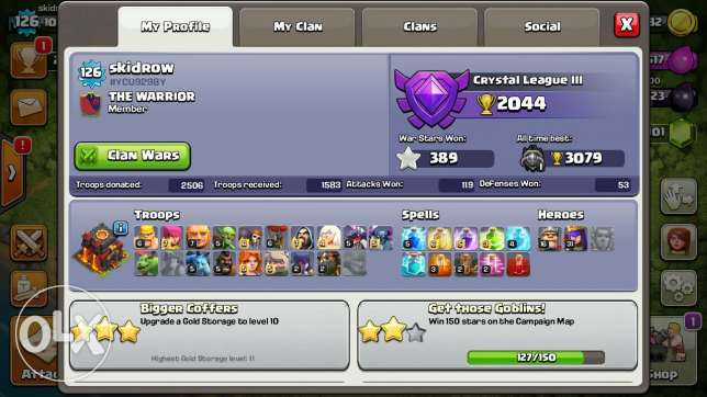 Clash of clan town hall 10 for sale الفروانية -  3