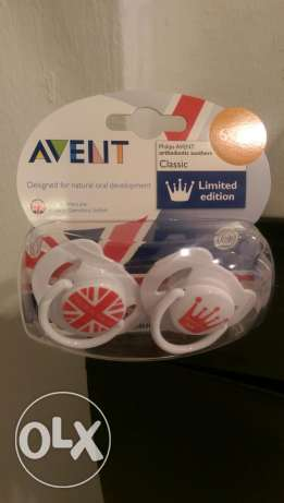 Three packs Avent / new in box