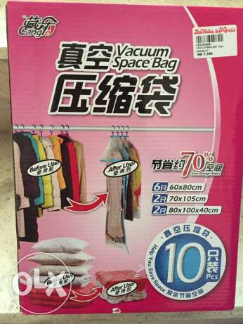 For Sale Vacum Space Bag