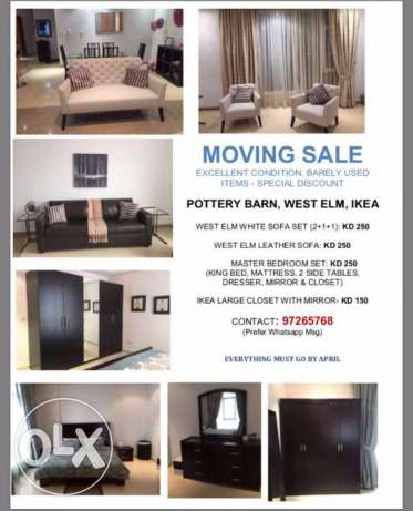 Moving Sale (Barely Used American Furniture - Must Go April)