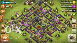 قرية clash of clans تاون 9