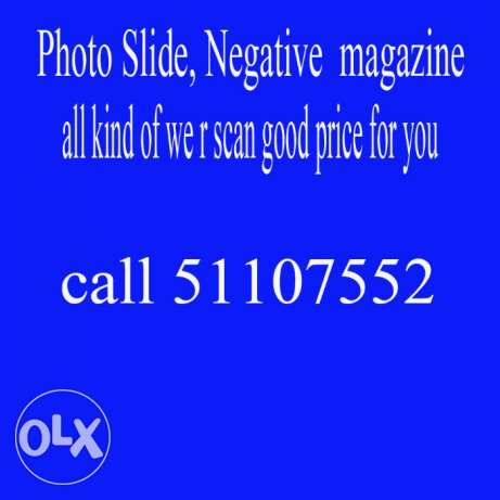 Photo Slide, Negative photos magazine all kind of we r scan good price