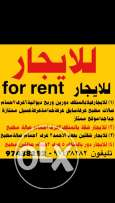 floor- flat- for rent in mangaf