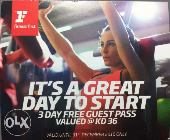 3 Day pass for Fitness First الفحيحيل -  1
