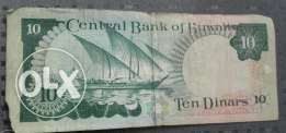 Old Currency Note Kuwait