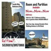 Master Bedroom and partition available