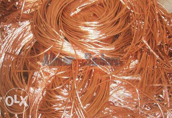 Copper pipe grade A cathode