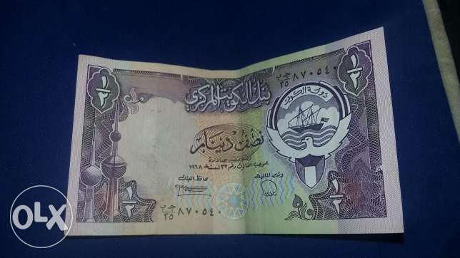 old kuwait money