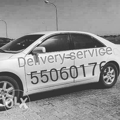 Delivery service any oder