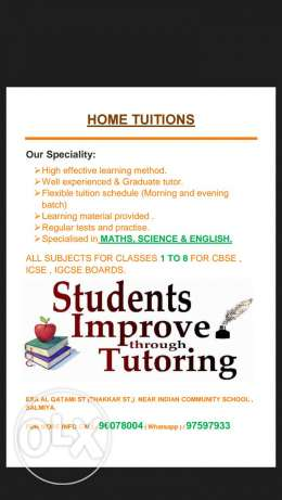 Tuition For 1 to 8 standard