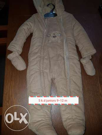 Mothercare and juniors Excellent as new