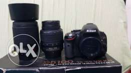 Nikon D5100 with kitlens and 55-200mm VR